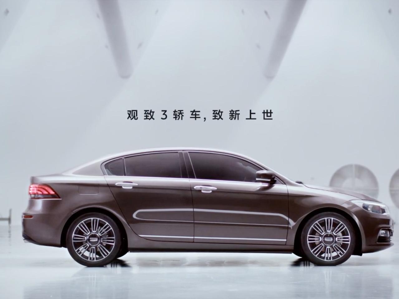 Qoros cars ( China )