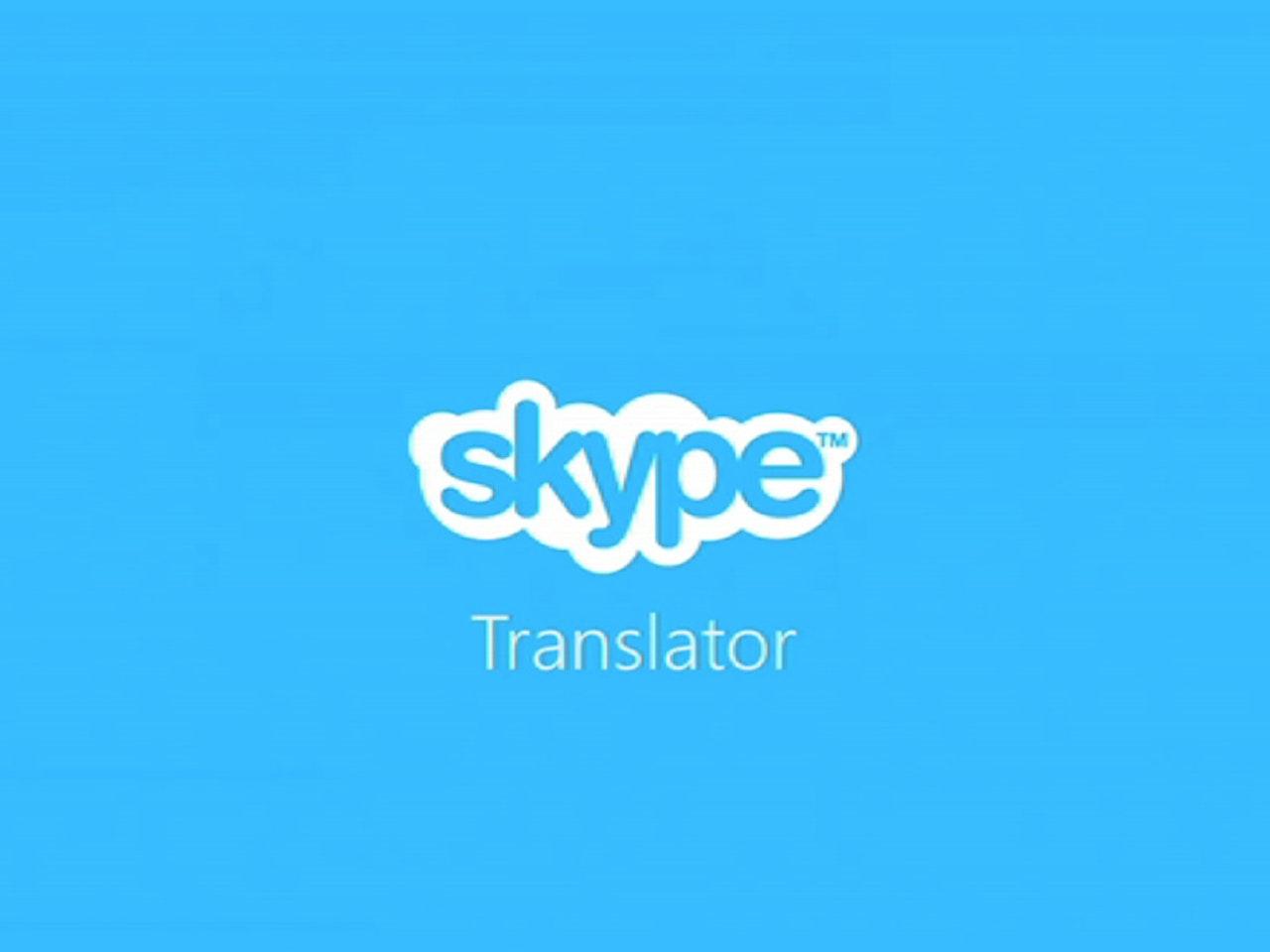 skype-still-6