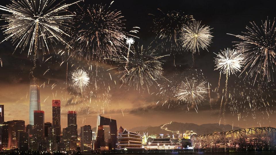 Burberry 'Fireworks'