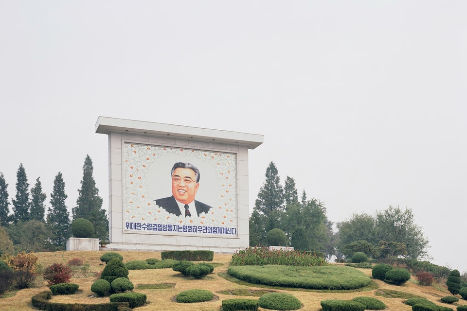 Welcome to Pyongyang -