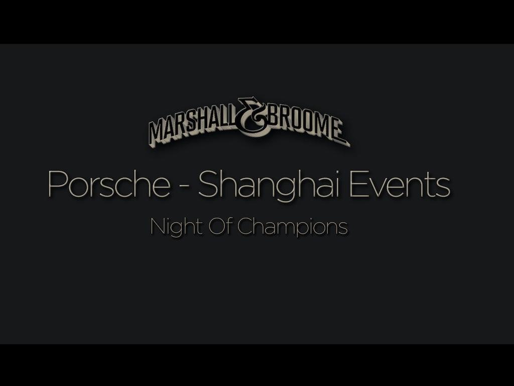Porsche - Shanghai Events