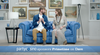 Party Poker Idents: Hipster Couple