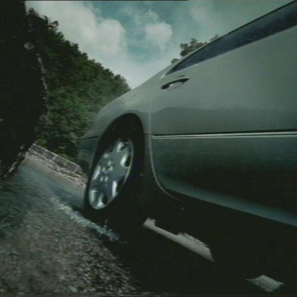 Lexus Rain