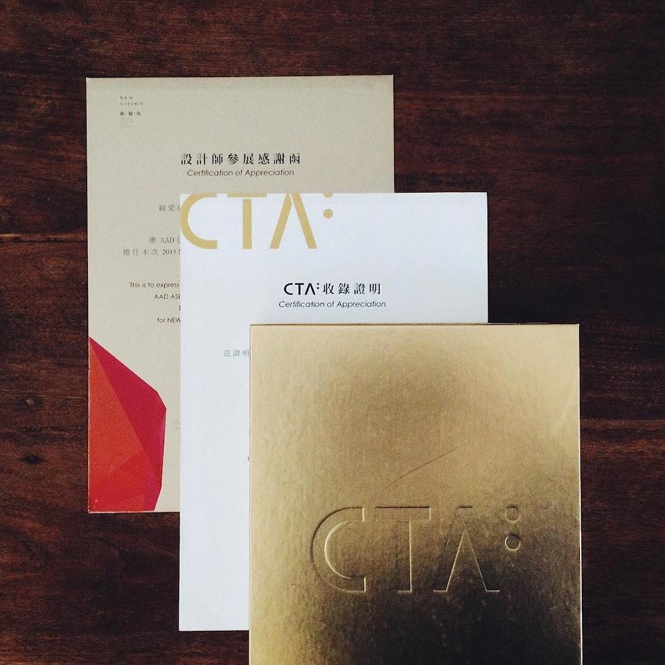 Featured work + interview @ CTA vol. 1
