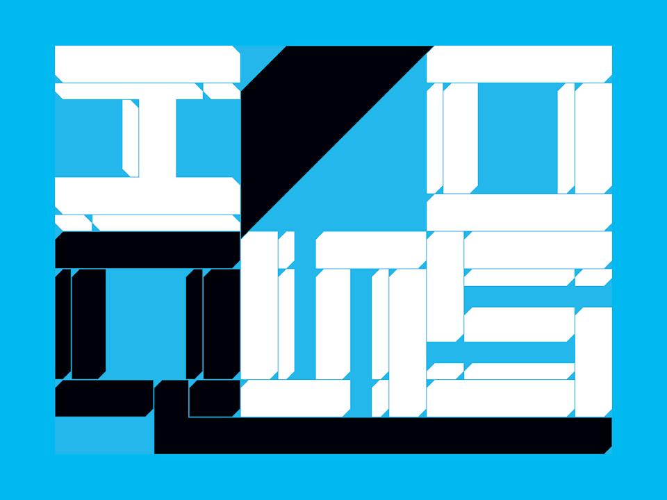Type, Iconography and Design Language - 042210-io-qns-type