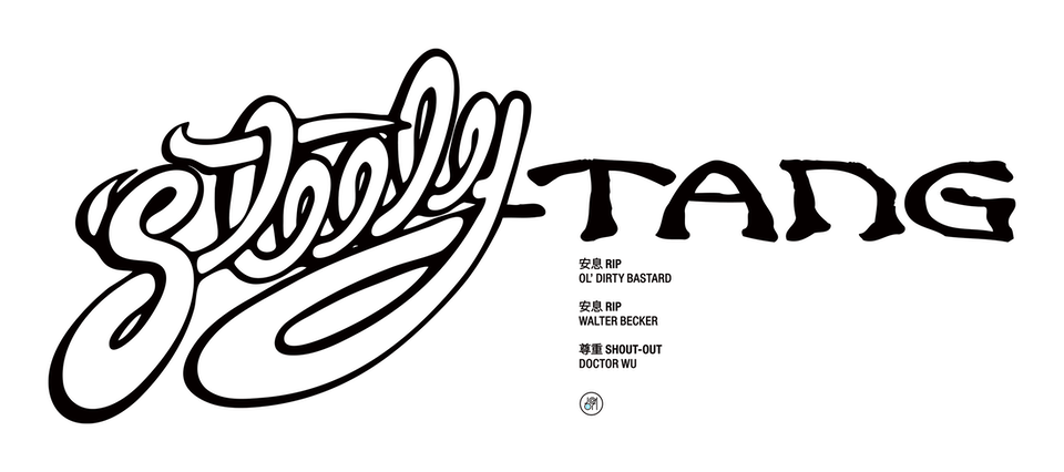 Logo Remixes Steely-Tang