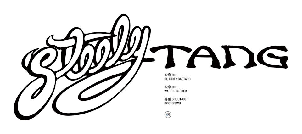 Logo Remixes Steely-Tang