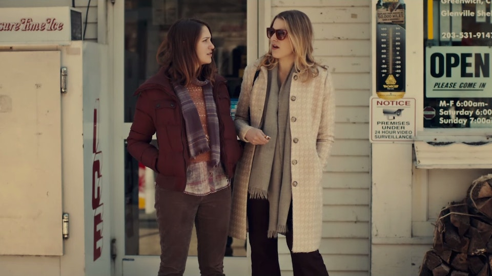 Mistress America (Assistant Editor)