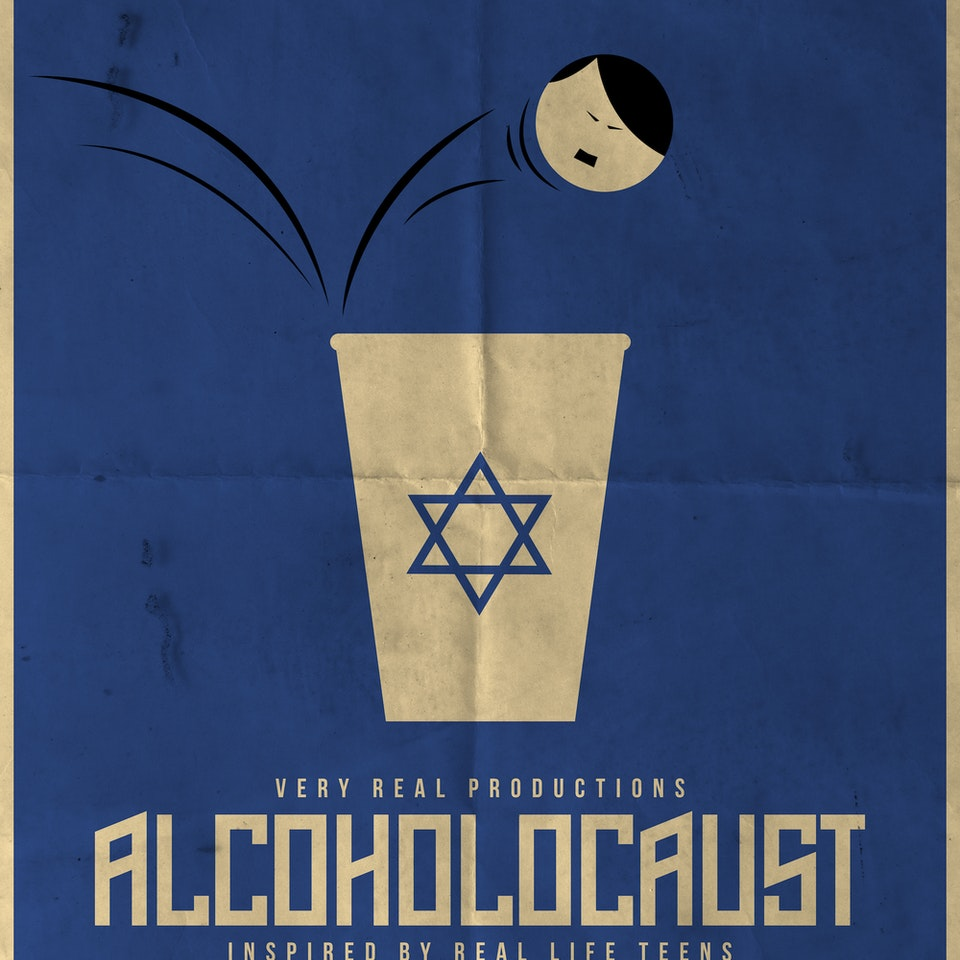 Alcoholocaust ALCOHOLOCAUST MOVIE POSTER SMaller