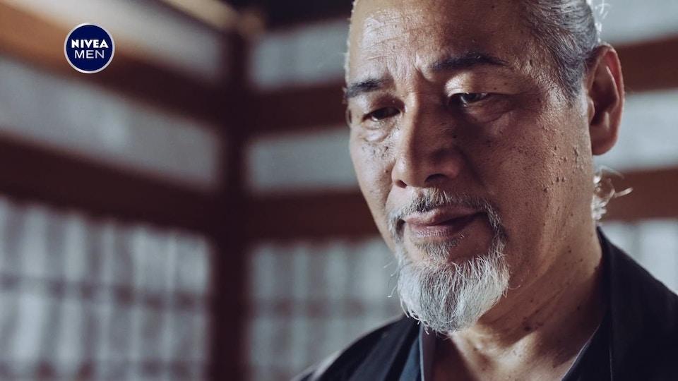 Nivea Men   Shave Samurai