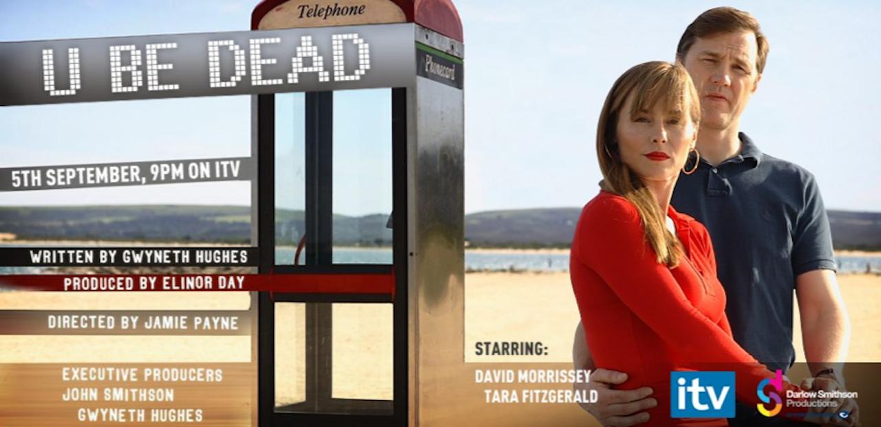 U B DEAD directed by Jamie Payne