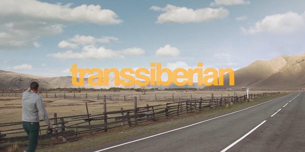 DAVID CTIBORSKY -  TRANSSIBERIAN (teaser)