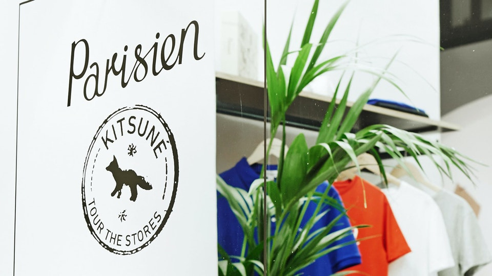 Maison Kitsuné - Tour the Stores