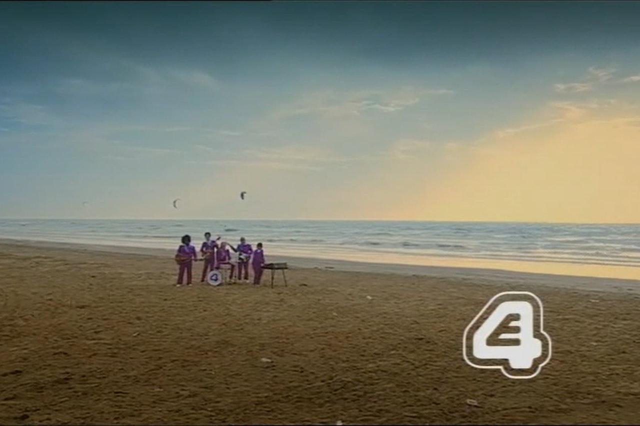 E4 CONTINUITY IDENT BEACH WIDE