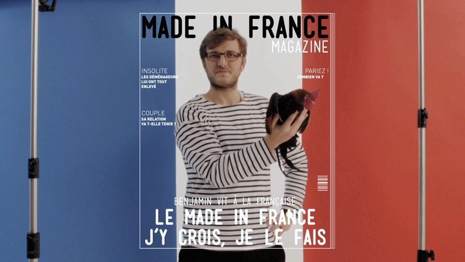 Motion Palace - CANAL + 'Made in France'