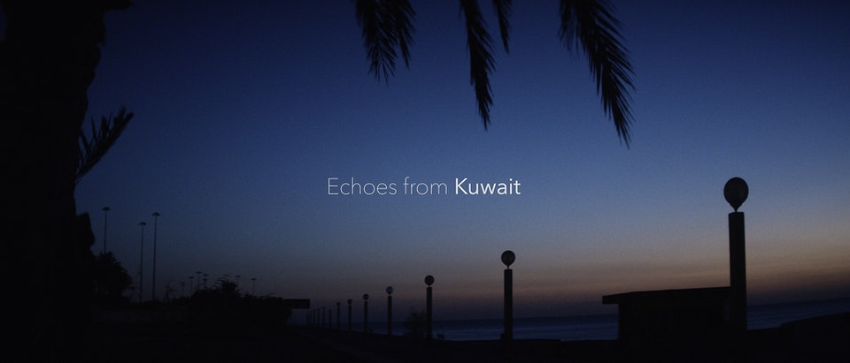 Motion Palace - ECHOES FROM KUWAIT