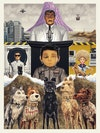 Wes Anderson posters - Isle of Dogs, for Spoke Arts' official group exhibition, San Francisco, 2018