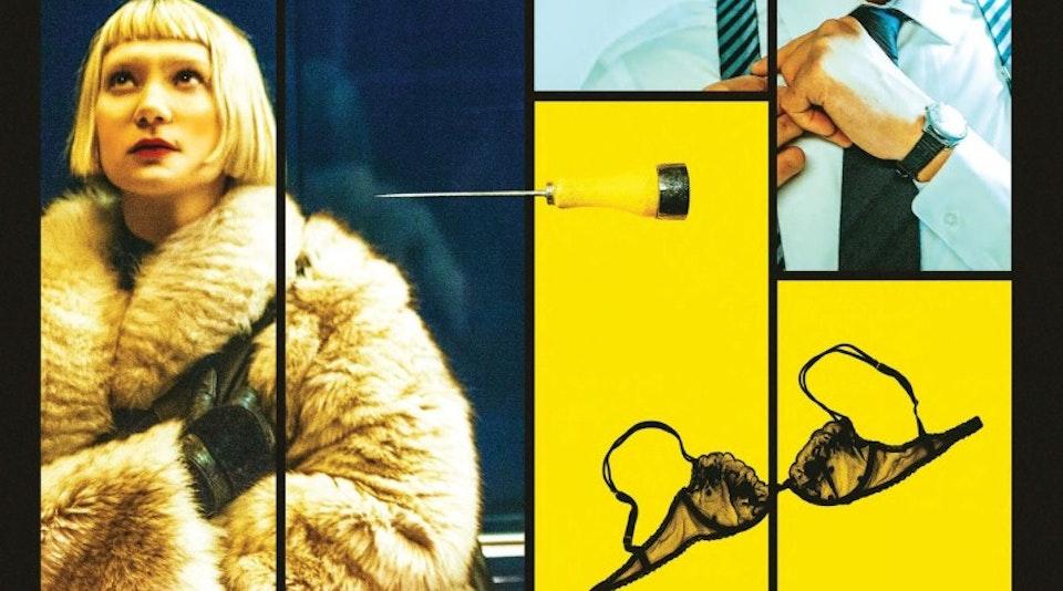 Repulsive and Funny - Nicolas Pesce's Piercing