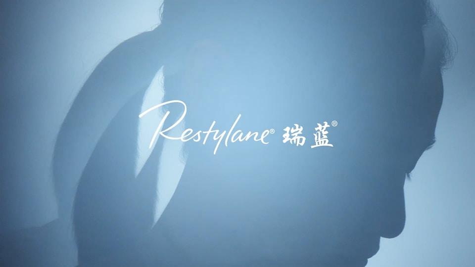 Restylane Asia
