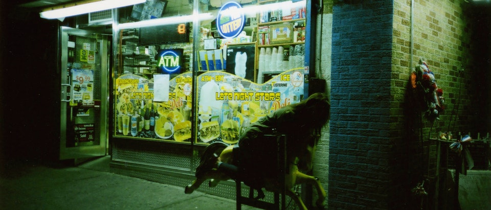 PHOTOGRAPHY - AFTER HOURS