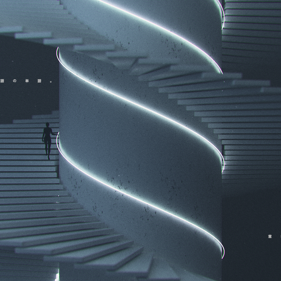 3D EXPERIMENTS stairs