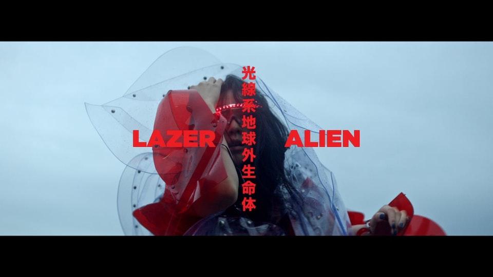 LAZER ALIEN