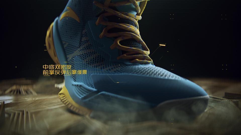 Anta Sneakers antishock_03