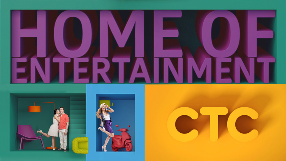 CTC Rebrand CTC_Rebrand_03