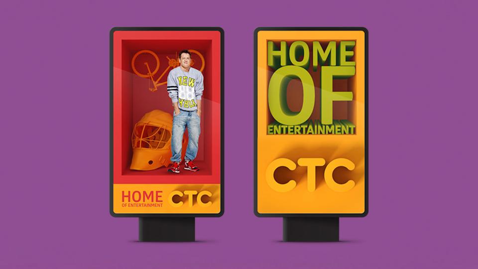 CTC Rebrand CTC_Rebrand_05