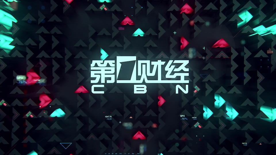 China Business Network On Air Rebrand - arrows_06