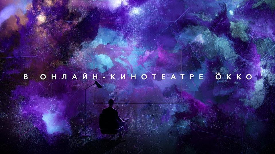 Okko Cinema Commercial - okko_11