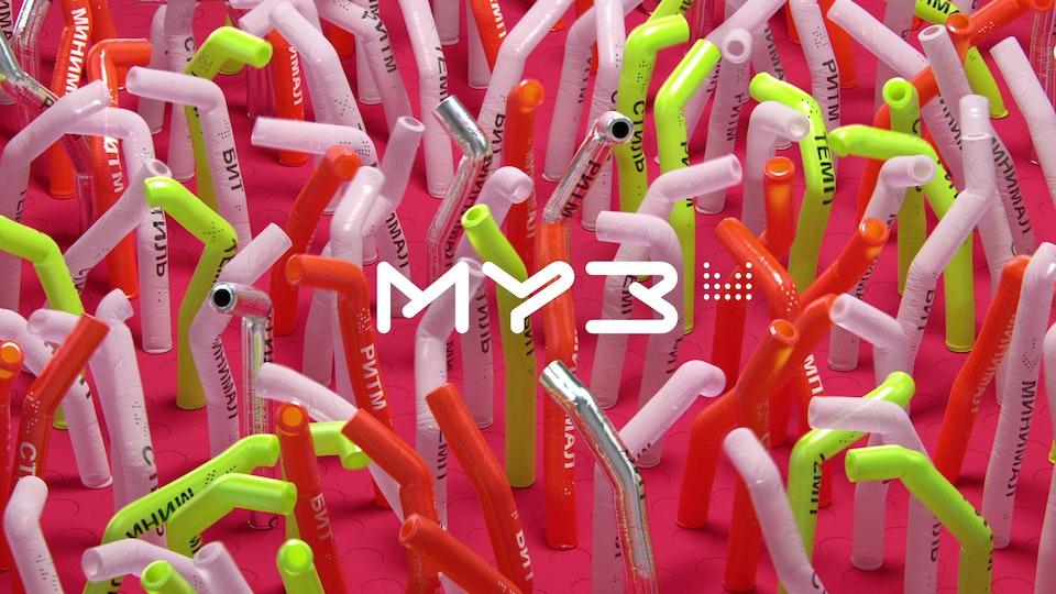 Muz TV Rebrand 01_4
