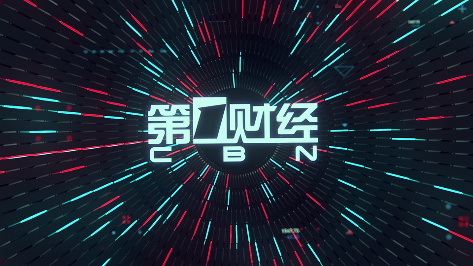 China Business Network On Air Rebrand planes_05