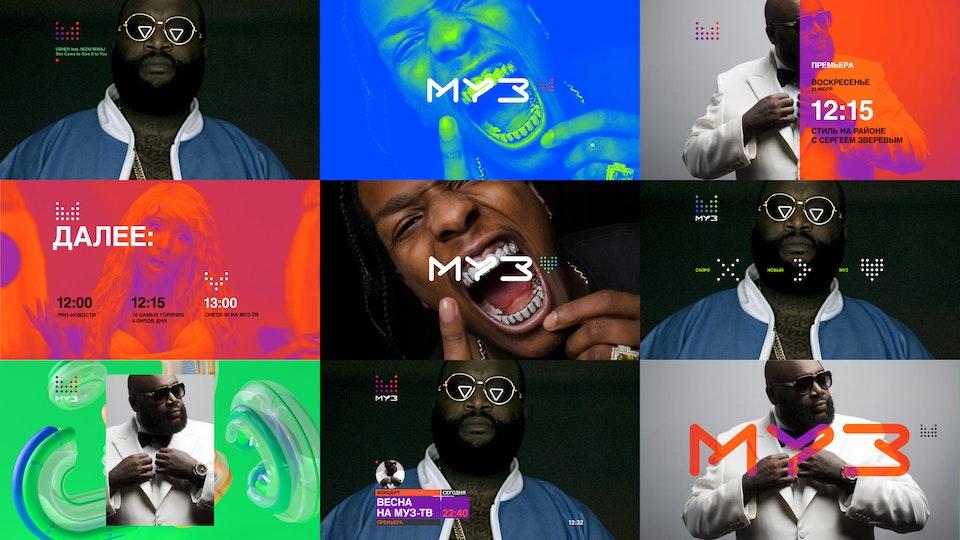 Muz TV Rebrand all-1