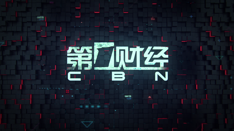 China Business Network On Air Rebrand cubes_08