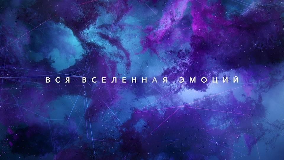 Okko Cinema Commercial - okko_10a