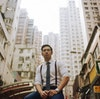 GAVIN CHIN IN HONG KONG