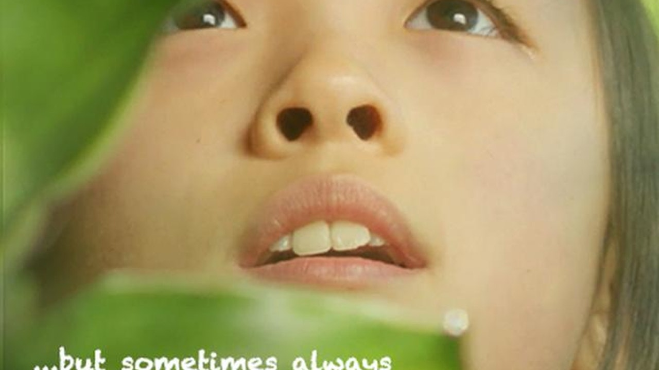 Sometimes Never -