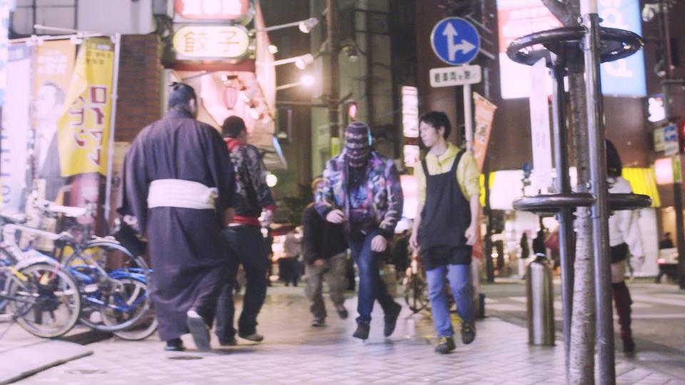 Harakiri - UMMO - Captura de pantalla 2016-01-25 a la(s) 14.22.35
