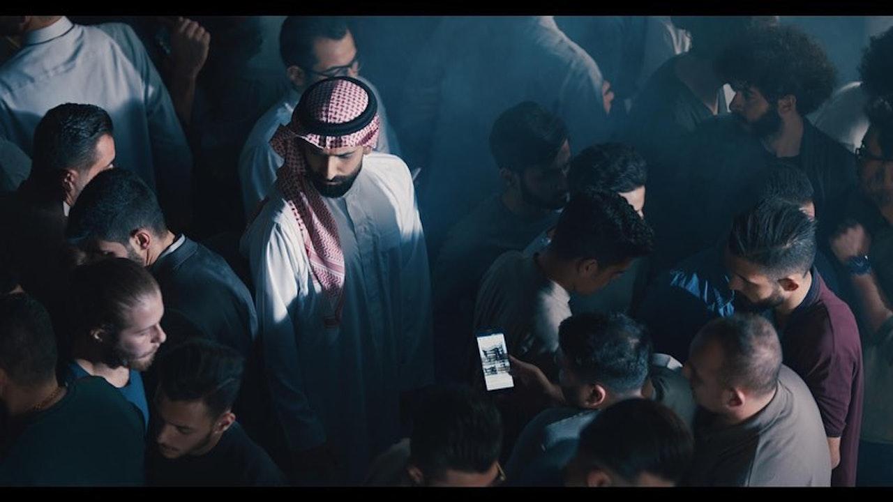 MEEM BANK (LOCK DOWN FILM) -