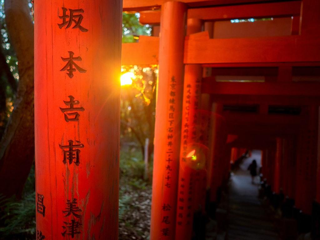 Fushimi Inari 伏見稲荷大社