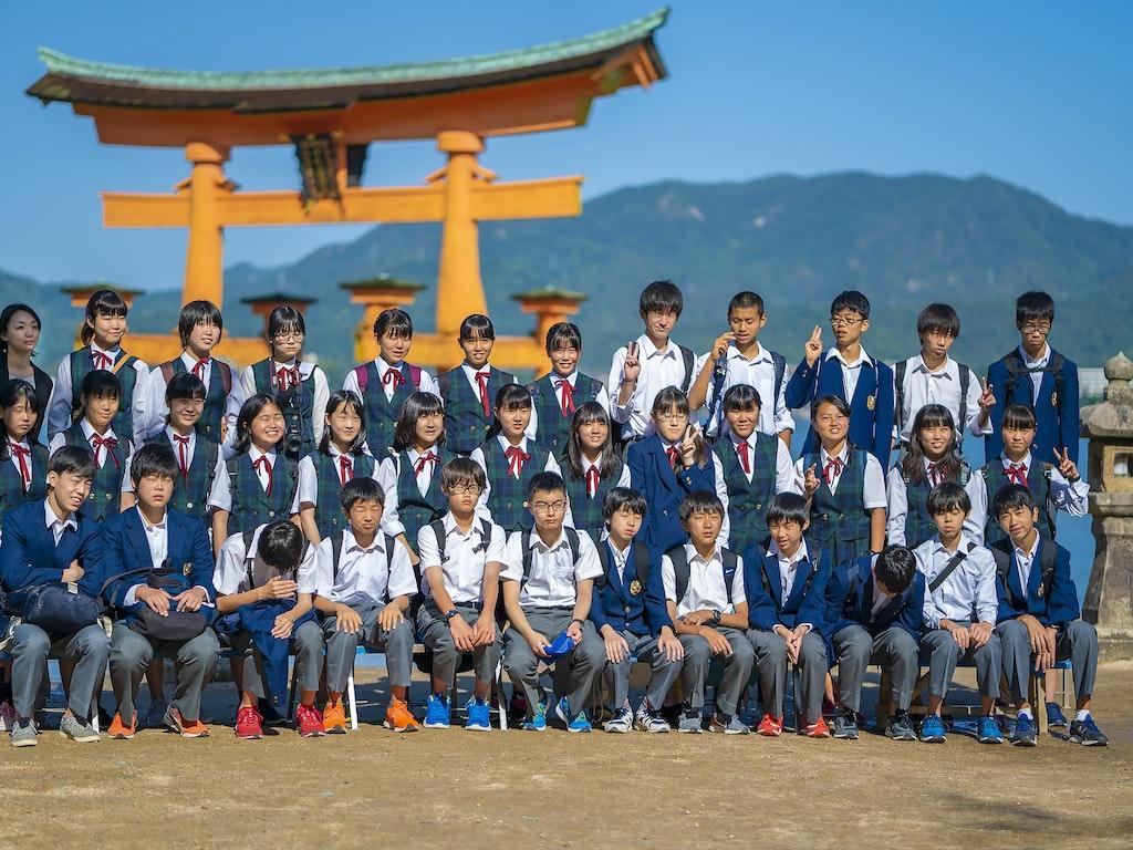 Itsukushima 厳島