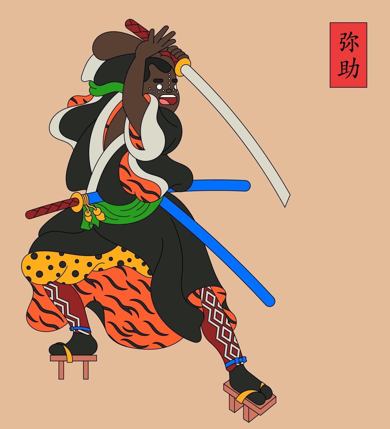 Emile - Yasuke_Black Samurai RGB F
