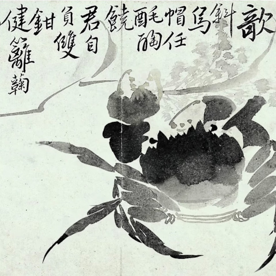 YUKIMOTION - Discover the Wonders of Yangzhou with Google Arts & Culture
