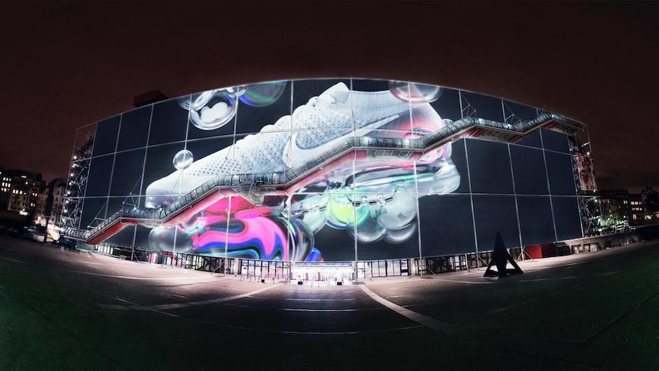   Nike   Kiss My Airs   Pompidou, Paris