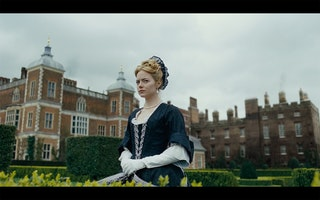 """The Favourite"" - Additional Photography"