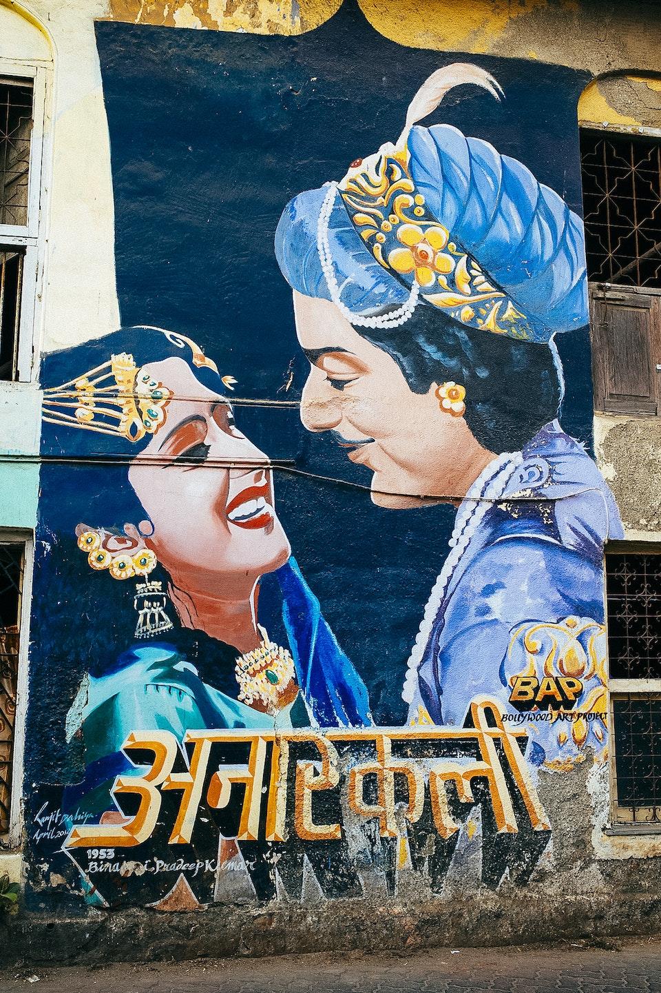 Levi's Portraits of India. _F7T7268