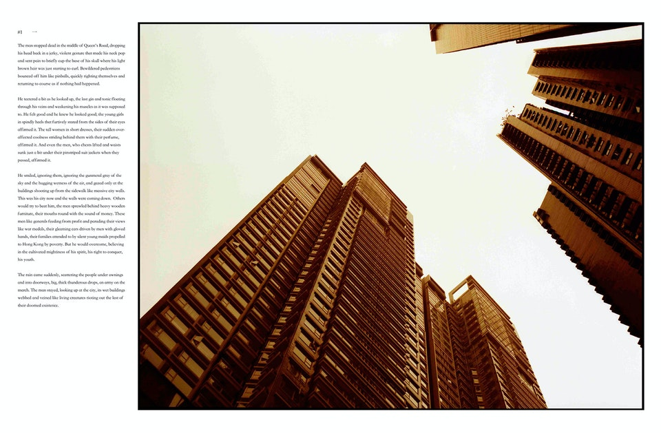 HONG KONG Both sides book Ivan-Hugo-HK-OK-5