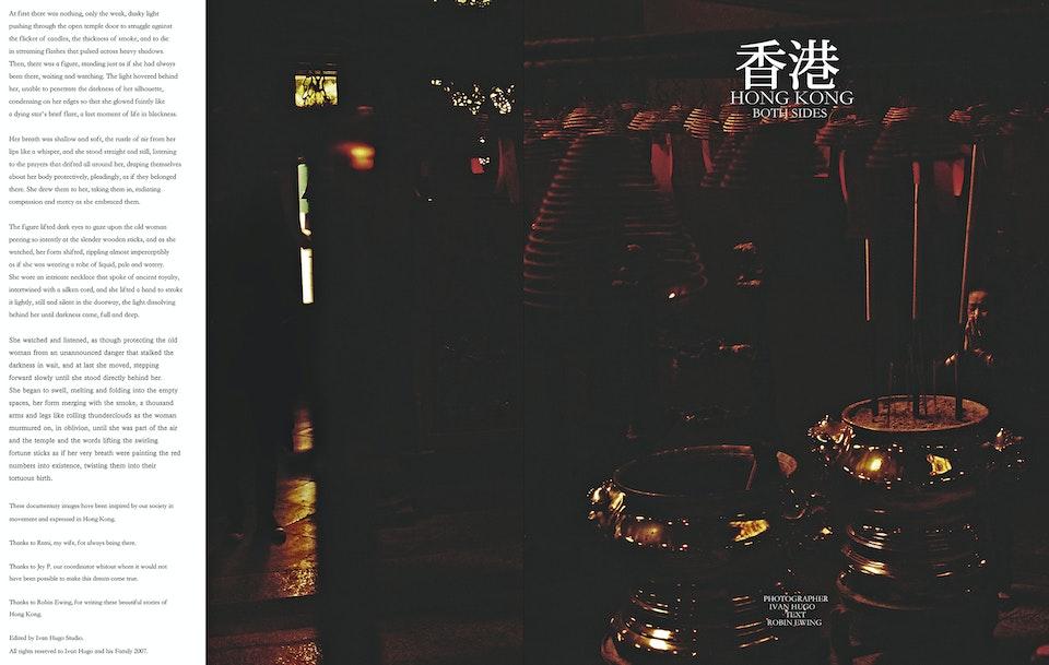 Honk Kong Both sides book. cover copy