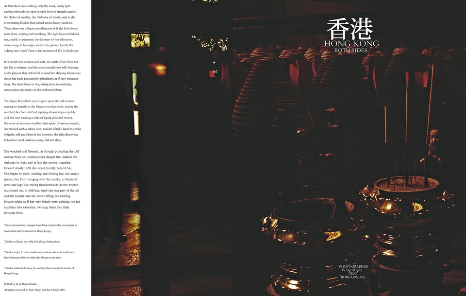 HONG KONG Both sides book cover copy